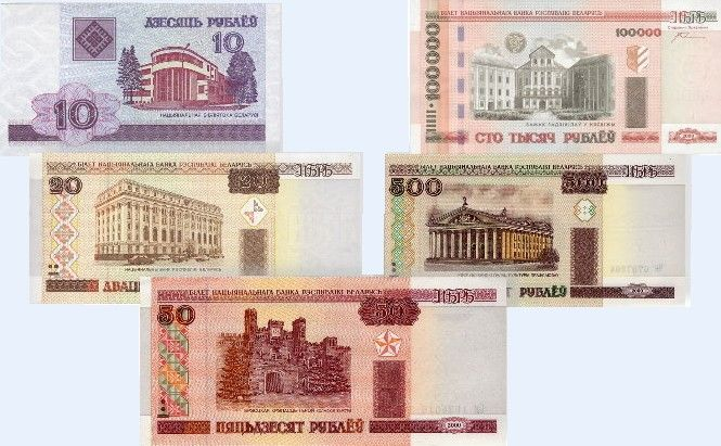 Белорусские деньги цена альбом монеты гвс
