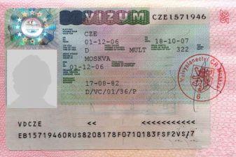 Чехия фото– Виза в Чехию