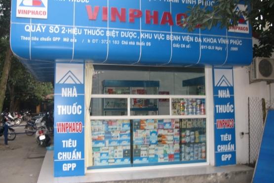 Аптека по Вьетнаме