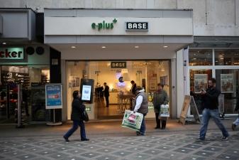 Фирменный магазин компании Еplus в Дортмунде