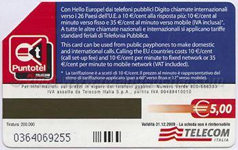 Телефонная карта в Италии