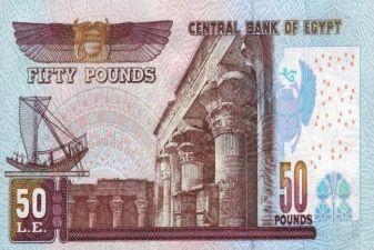 Курс доллара в хургаде