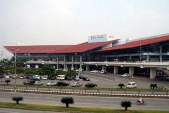 Ханой фото – Аэропорт Нойбай