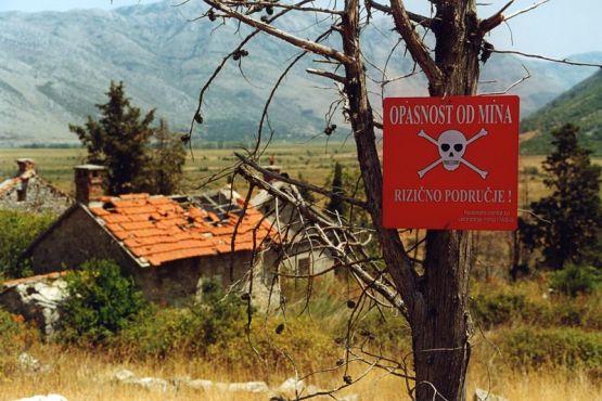 Предупреждение о опастности мин