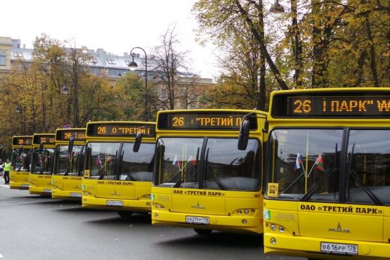 Общественный транспорт в