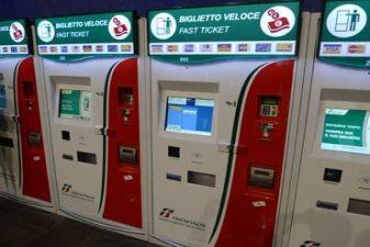 Автомат по продаже билетов на поезд