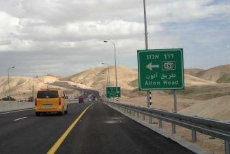 Дорожные указатели в Израиле