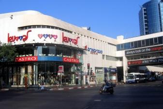 Торговый центр Дизенгоф