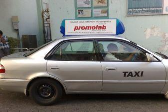Мальдивы фото – Такси в Мале