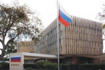 Замбия фото – Российское посольство в Лусаке