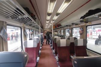 Скорый поезд Eur<sup>o</sup>City