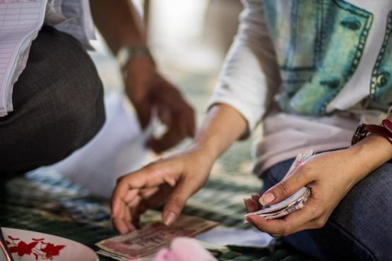 Уличный обмен денег