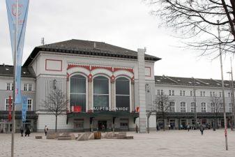Вокзал в Зальцбурге