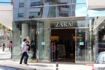 Магазин в Касабланке