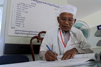 Камбоджийский доктор
